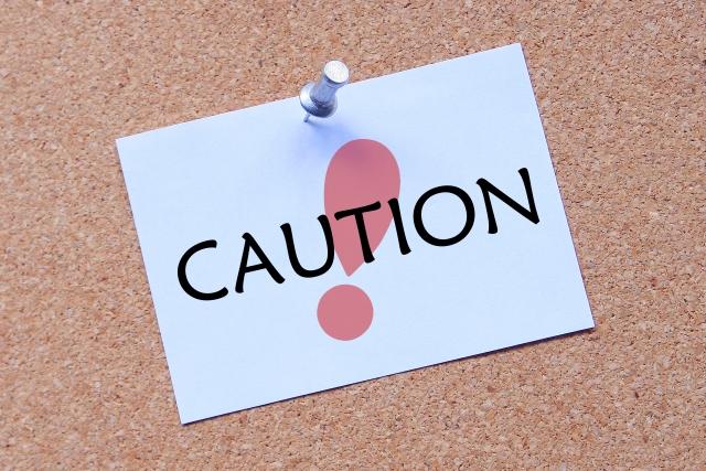 葉酸サプリは頭痛の副作用