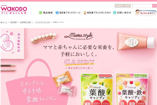 和光堂の葉酸キャンディの評判・口コミ