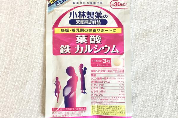小林製薬の葉酸サプリのパッケージ