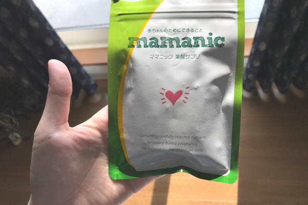 ママニック葉酸サプリのパッケージ